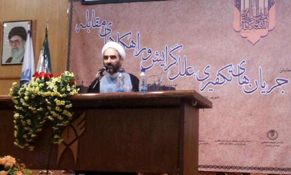 رئیس دانشگاه ادیان و مذاهب اسلامی: فعالیت های معرفتی، فکری و فرهنگی راهبرد مقابله با جریان های تکفیری
