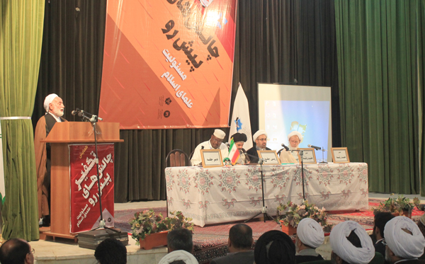 Congress on Takfīr: the Challenges Ahead, the Duty of Muslim Scholars